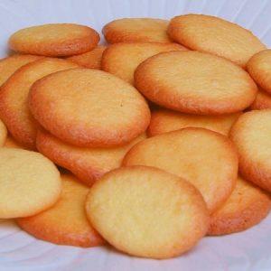 Eggless Cookie Recipe